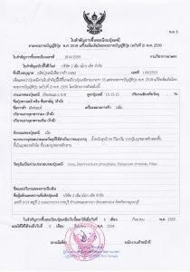 binder1_page_5