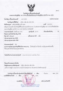 binder1_page_8